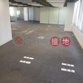 TEL: 98755238|Wan Chai DistrictWanchai Commercial Centre(Wanchai Commercial Centre)Rental Listings (KEVIN-5039192033)_0