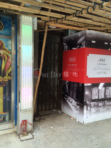 24 NGA TSIN LONG ROAD (24 NGA TSIN LONG ROAD) Kowloon City|搵地(OneDay)(3)