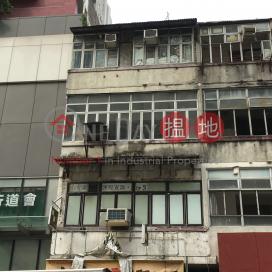 元州街356號,長沙灣, 九龍