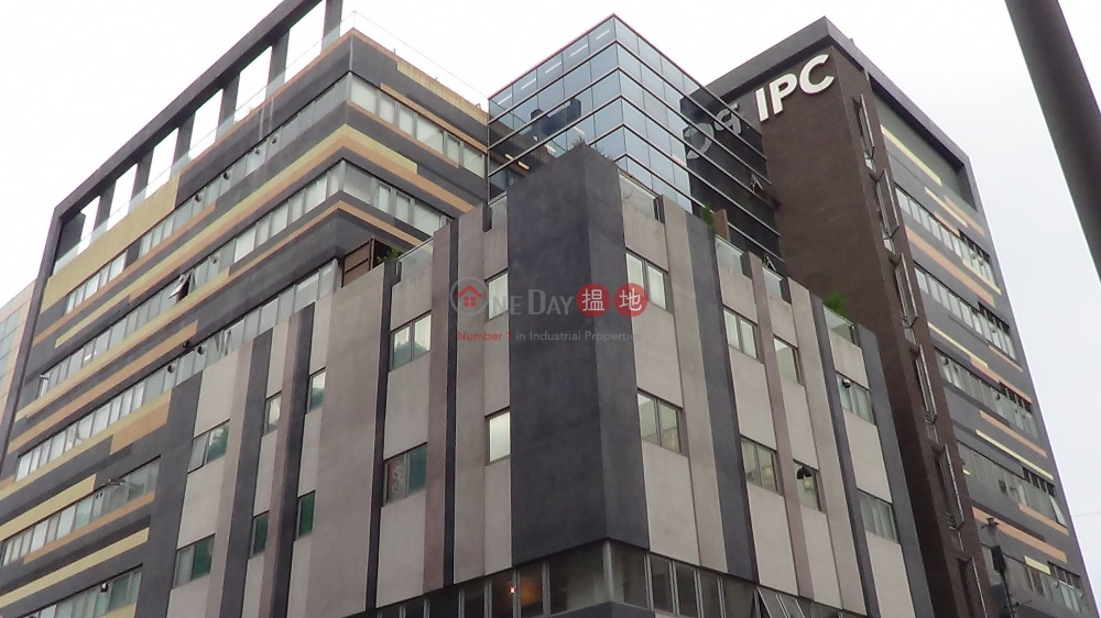 IPC Building (IPC Building) Fanling|搵地(OneDay)(1)