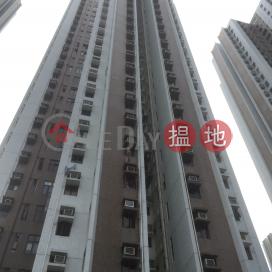 Block B Luk Yeung Sun Chuen|綠楊新邨 B座
