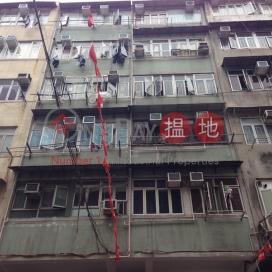 157 Temple Street,Jordan, Kowloon