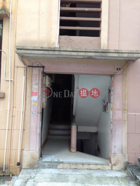 明園西街27號 (27 Ming Yuen Western Street) 北角|搵地(OneDay)(1)