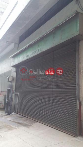 FU CHEUNG INDUSTRIAL CENTER, Fu Cheung Centre 富昌中心 Rental Listings   Sha Tin (eric.-03870)