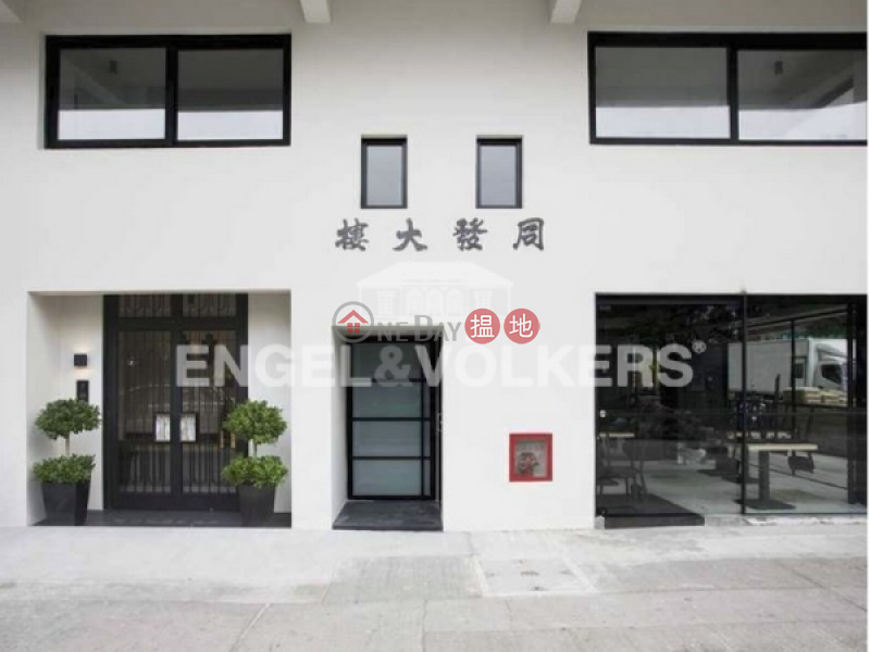 Tung Fat Building | Please Select | Residential | Rental Listings, HK$ 88,000/ month
