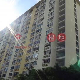 華建樓,薄扶林, 香港島