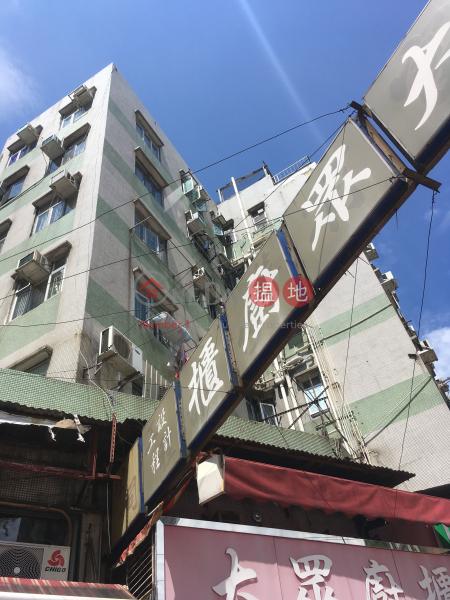 Hoi Shuen Building (Hoi Shuen Building) Yuen Long|搵地(OneDay)(3)