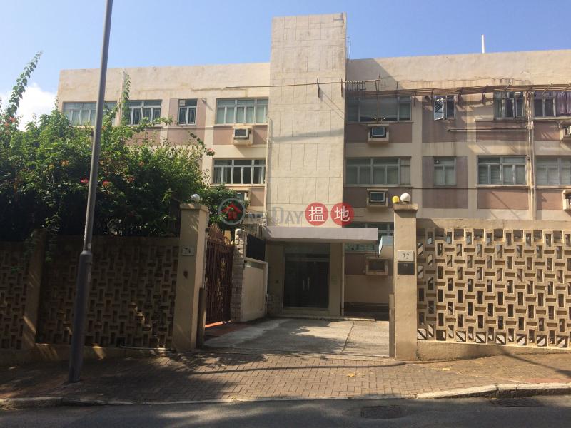 72-74 Chung Hom Kok Road (72-74 Chung Hom Kok Road) Chung Hom Kok|搵地(OneDay)(1)