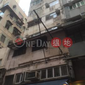 5 Tsz Wah Lane,Tsz Wan Shan, Kowloon