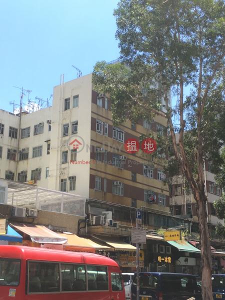 慶年大樓 (Hing Nin Building) 元朗 搵地(OneDay)(1)