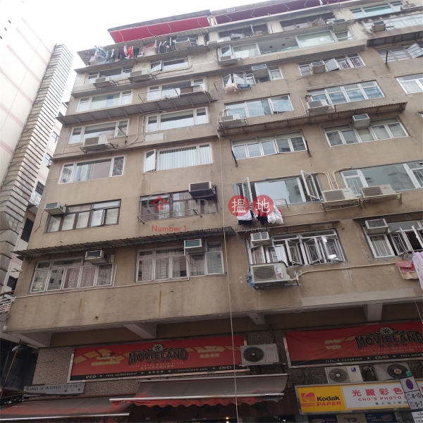 景祥大樓 (King Cheung Mansion) 跑馬地|搵地(OneDay)(4)