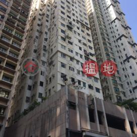 Serene Court,Tin Hau, Hong Kong Island