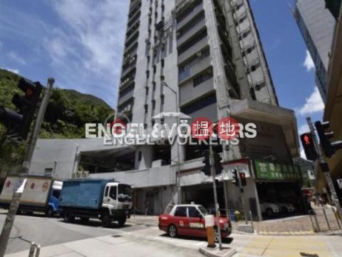 黃竹坑開放式筍盤出售|住宅單位|得力工業大廈(Derrick Industrial Building)出售樓盤 (EVHK65641)_0