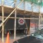 官涌街20號 (20 Kwun Chung Street) 油尖旺|搵地(OneDay)(2)
