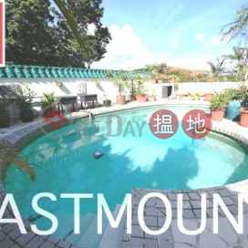 Sai Kung Village House   Property For Sale and Lease in Hing Keng Shek 慶徑石-Huge Indeed Gdn,, Private Pool   Property ID:2724 Hing Keng Shek Village House(Hing Keng Shek Village House)Sales Listings (EASTM-SSKV68E)_0