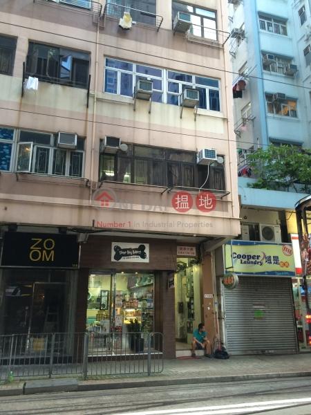 誠泰大樓 (Shing Tai Building) 堅尼地城 搵地(OneDay)(2)