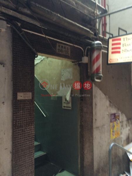 威靈頓街15B-15C號 (15B-15C Wellington Street) 中環 搵地(OneDay)(2)