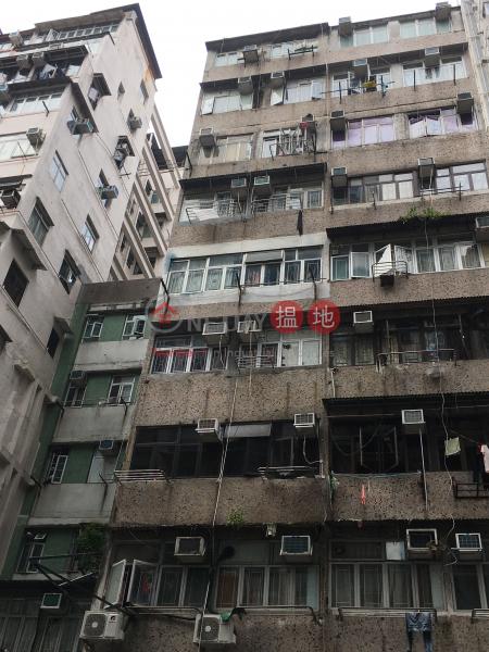 12 Fuk Wa Street (12 Fuk Wa Street) Sham Shui Po|搵地(OneDay)(1)