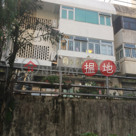 323 Wo Yi Hop Road,Tai Wo Hau, New Territories