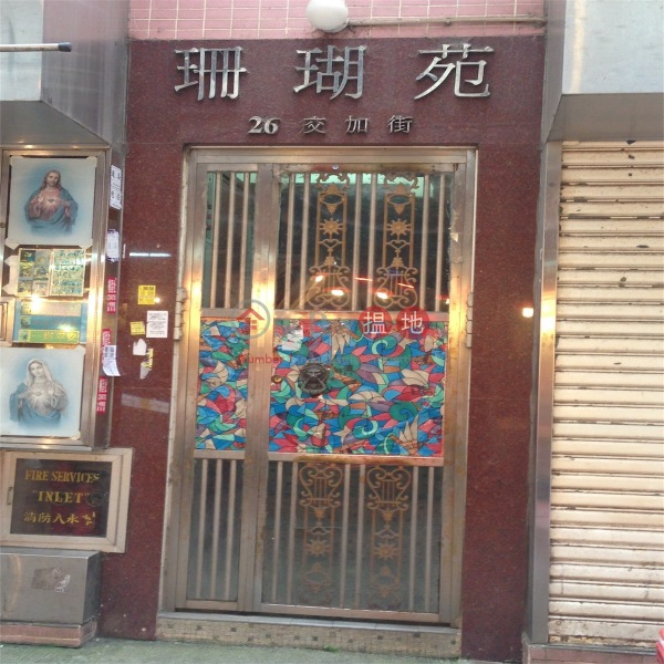 Coral Court (Coral Court) Wan Chai|搵地(OneDay)(1)