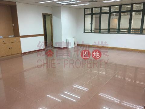 開揚,內廁 黃大仙區中興工業大廈(Chung Hing Industrial Mansions)出租樓盤 (29133)_0