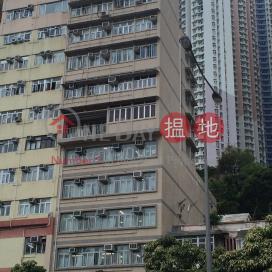 Yip Yee Mansion,Aberdeen, Hong Kong Island