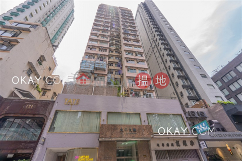 Charming 2 bedroom in Sheung Wan | For Sale|Tai Ping Mansion(Tai Ping Mansion)Sales Listings (OKAY-S66438)_0