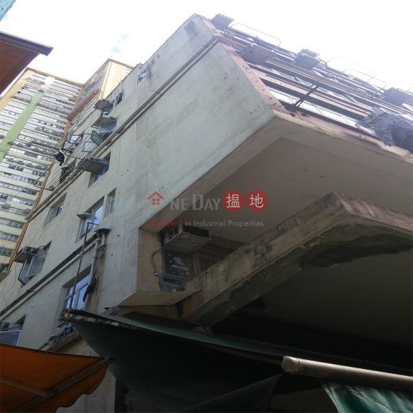 Hung Wan Building (Hung Wan Building) Kwai Chung|搵地(OneDay)(2)