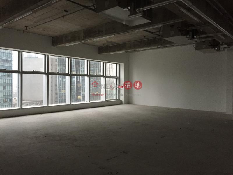fun tower, Mltsui Hing-Tec Industrial Building 三井高科技工業大廈 Rental Listings | Kwun Tong District (greyj-03444)