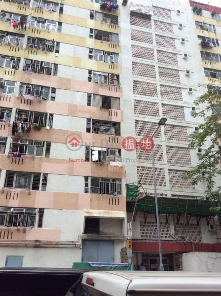 石硤尾邨第二十一座 (Shek Kip Mei Estate Block 21) 石硤尾|搵地(OneDay)(3)