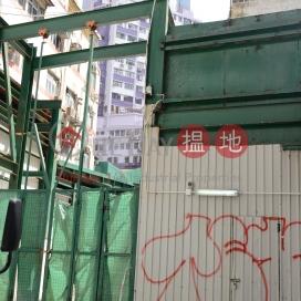 威靈頓街116-118號,中環, 香港島