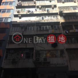 180 Tung Choi Street,Prince Edward, Kowloon