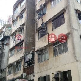 Newtown Mansion,Wan Chai, Hong Kong Island
