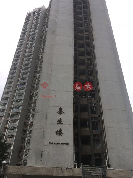 建生邨泰生樓6座 (Kin Sang Estate-Tai Sang House Block 6) 屯門|搵地(OneDay)(1)