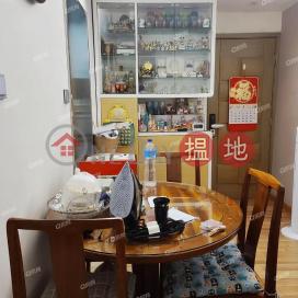 Chu Kee Building | 2 bedroom High Floor Flat for Sale|Chu Kee Building(Chu Kee Building)Sales Listings (XGGD700200013)_0