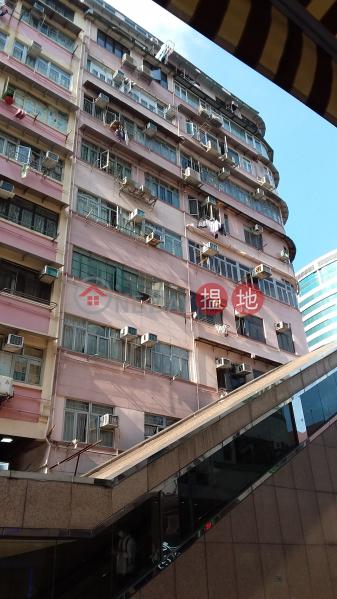鴻德大廈 (Hung Tak Building) 太子|搵地(OneDay)(1)