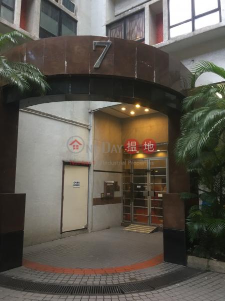 Tai Hing Gardens Phase 2 Tower 7 (Tai Hing Gardens Phase 2 Tower 7) Tuen Mun|搵地(OneDay)(2)
