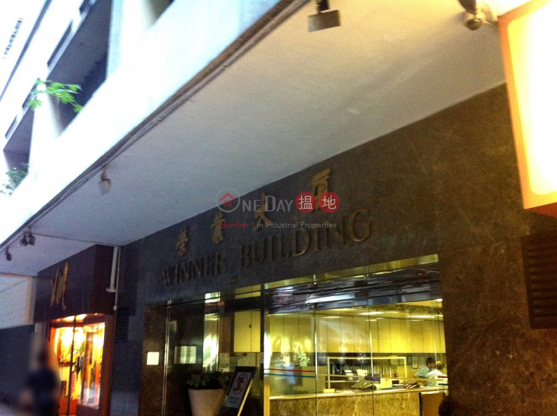 Winner Building (Winner Building) Hung Hom|搵地(OneDay)(2)