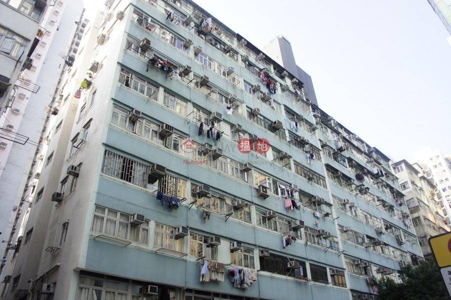 東利大廈 (Tung Lee Mansion) 西營盤|搵地(OneDay)(2)