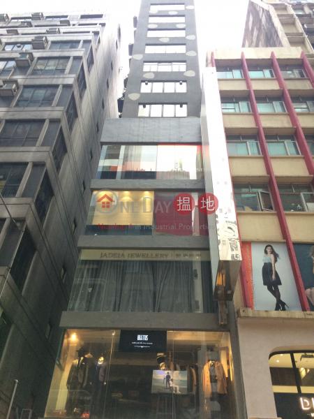 60 Wellington Street (60 Wellington Street) Central|搵地(OneDay)(1)