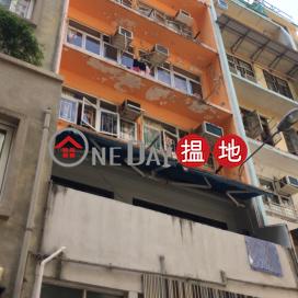 45 Tung Street,Soho, Hong Kong Island