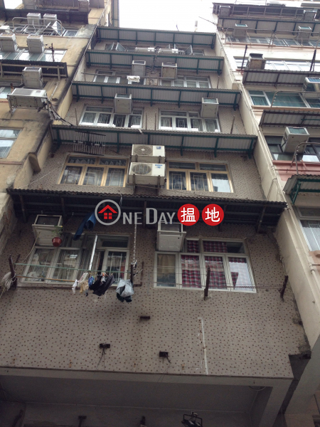 70 South Wall Road (70 South Wall Road) Kowloon City|搵地(OneDay)(2)
