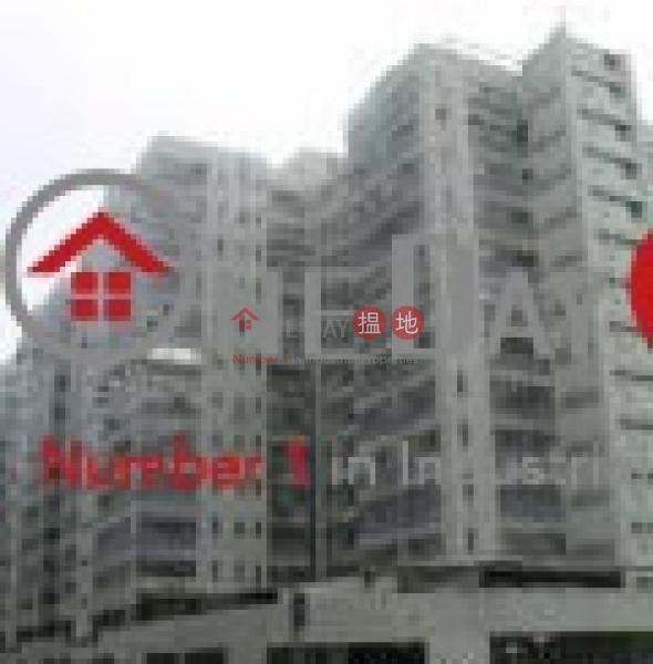 丰利|沙田豐利工業中心(Goldfield Industrial Centre)出售樓盤 (sc260-03753)