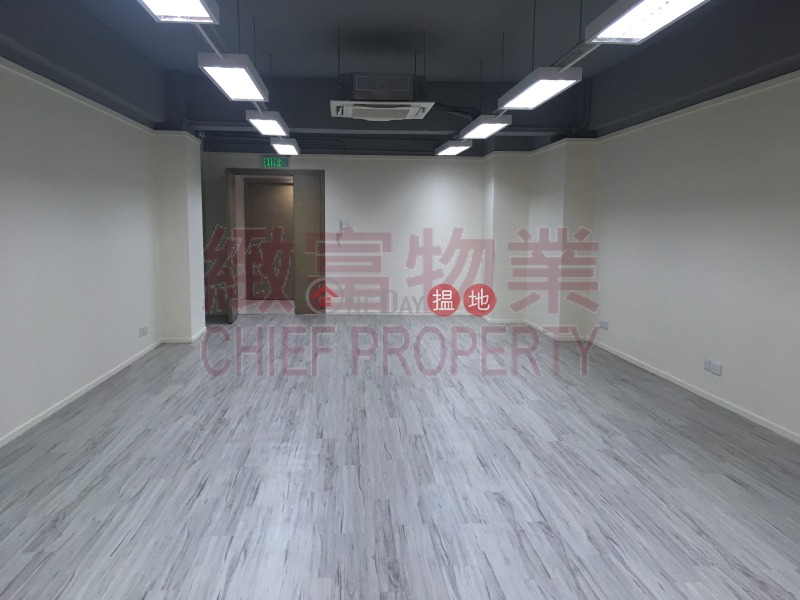 Property Search Hong Kong | OneDay | Industrial, Rental Listings, Chung Hing Industrial Mansions