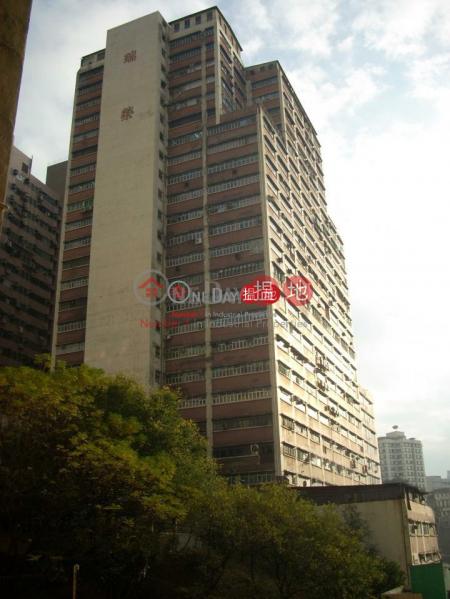 車到樓層,約16呎高樓底,200磅負重 | Shui Wing Industrial Building 瑞榮工業大廈 Rental Listings