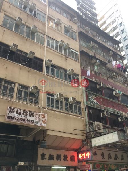 11 Saigon Street (11 Saigon Street) Yau Ma Tei|搵地(OneDay)(1)