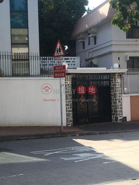 39 La Salle Road (39 La Salle Road) Kowloon Tong|搵地(OneDay)(3)