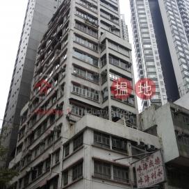 Yick Fung Building|億豐大廈