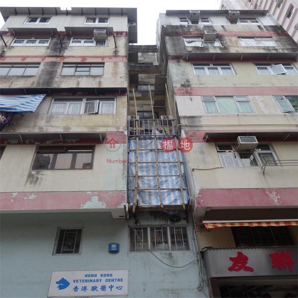 12-14 Kennedy Street (12-14 Kennedy Street) Wan Chai|搵地(OneDay)(2)