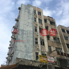Hung Fook Building|洪福樓